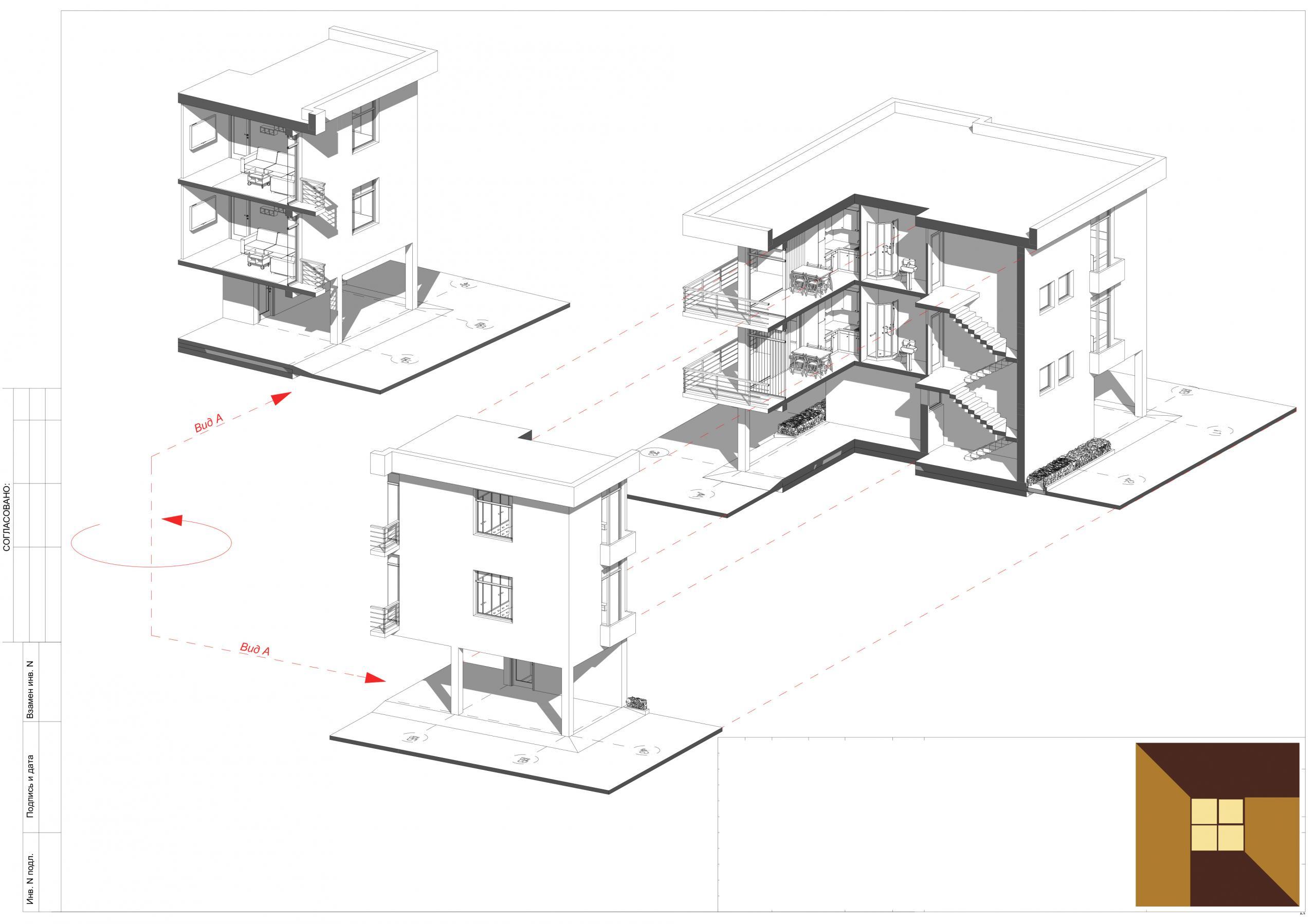 3D модель гостиницы. 3 д модель гостиницы.